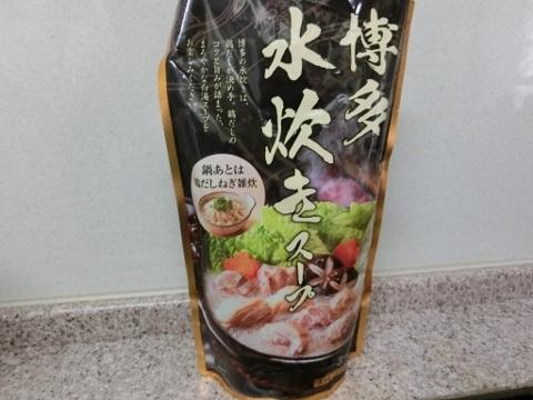 スープ 002 (480x360)