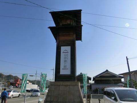 山田錦 001 (480x360)