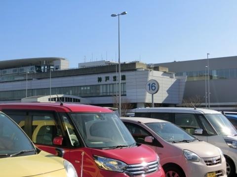 空港 001 (480x360)
