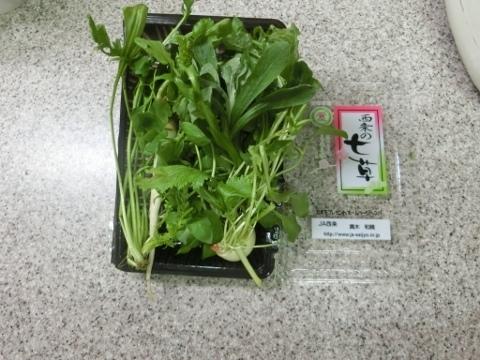 七草がゆ 007 (480x360)