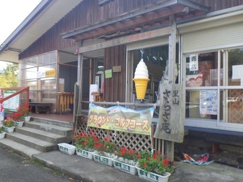調子ヶ滝44