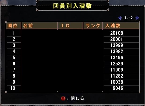20161121183429a05.jpg
