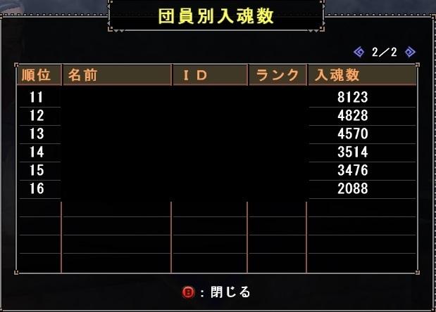 20161121183431db3.jpg