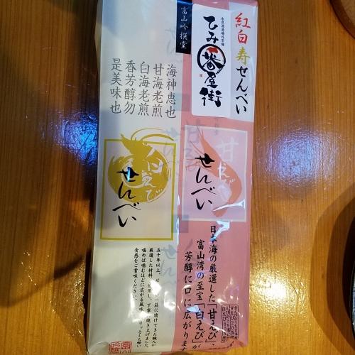 20161204100749a5f.jpg