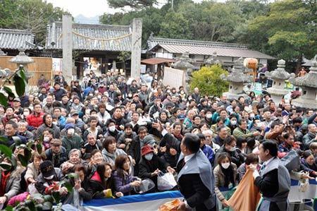 白鳥神社節分祭