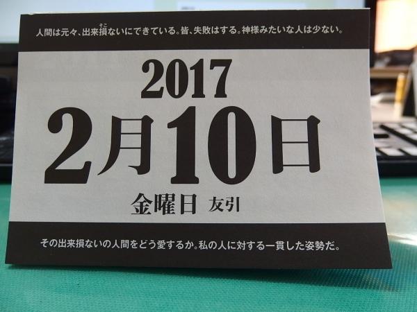 201702102221.jpg