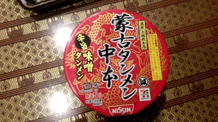 日本のカップラーメン