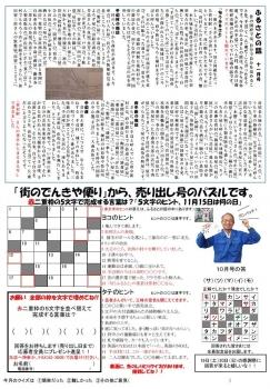 quiz201611.jpg