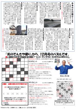 quiz201612.png