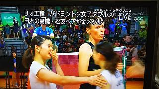20160819タカマツペア(その4)