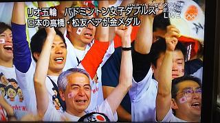20160819タカマツペア(その7)