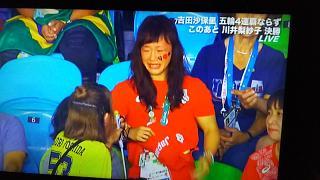 20160819吉田(その4)