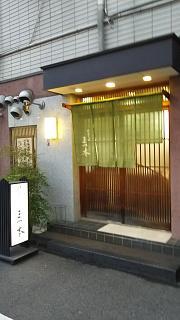 20160826まつ本(その1)