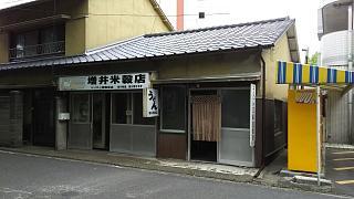 20160827増井米穀店(その2)