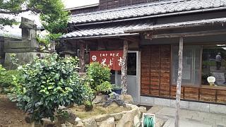 20160827そば吉(その9)