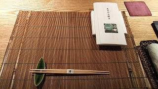 20160827日本料理 澤(その3)
