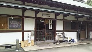20160828田村神社(その15)