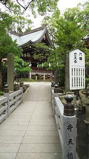 20160828田村神社(その27)