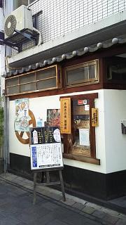 20160829吉甲(その1)