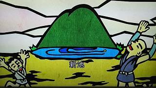 20160908ひょうげ祭(その4)