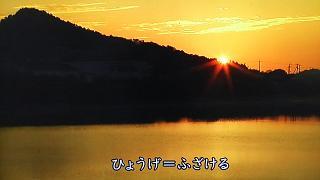 20160908ひょうげ祭(その8)