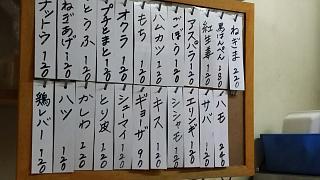 20160912たけちゃん(その3)