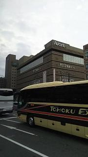 20160917京都駅八条口