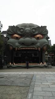 20160917難波八坂神社(その3)
