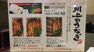 20160917川上商店@木津市場(その3)