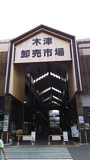 20160917川上商店@木津市場(その9)