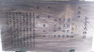 20160917今宮戎神社(その5)