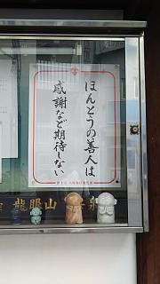 20160917今宮戎神社(その12)