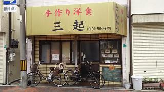 20160917新深江(その4)