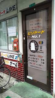 20160917新深江(その11)