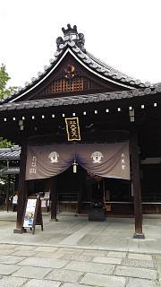 20160917四天王寺(その4)