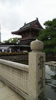 20160917四天王寺(その9)