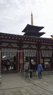 20160917四天王寺(その16)