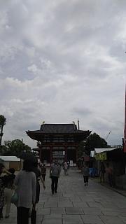 20160917四天王寺(その18)