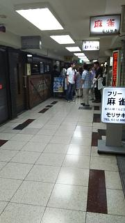 20160917新梅田食道街(その1)
