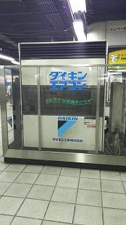 20160917市営地下鉄
