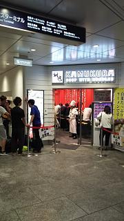20160917神座(その1)