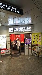 20160917神座(その6)
