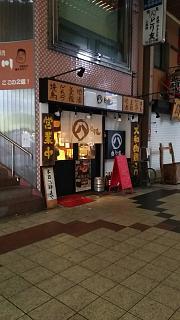 20160918朝の梅田(その1)