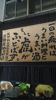 20160918朝の梅田(その3)