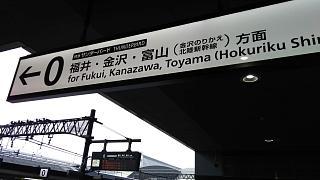 20160918京都駅(その3)