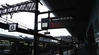 20160918京都駅(その4)