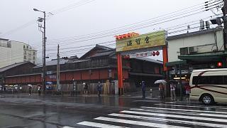 20160918祇園(その1)