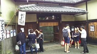 20160918三年坂(その4)