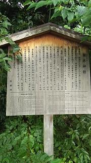 20160918梨木神社(その2)