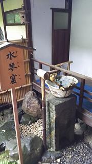20160919六道珍皇寺(その5)